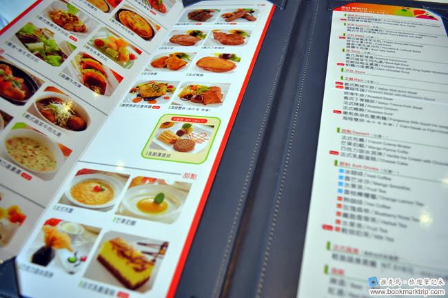 TASTY西堤牛排菜單