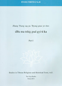 [dBu ma tshig gsal gyi ti ka, Part 1, 2013]