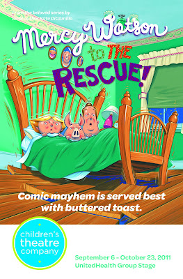 Mercy Watson to the Rescue! Illustrated by Chris Van Dusen, of Candlewick Press