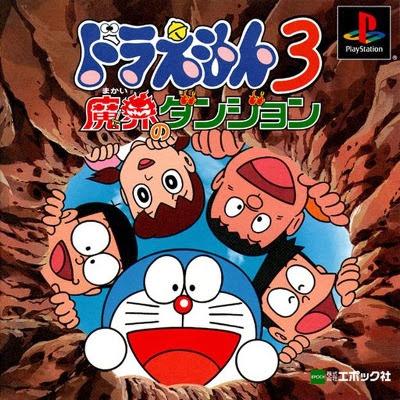 Hoạt Hình Doraemon - Vietsub