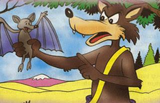 El lobo y el murcielago