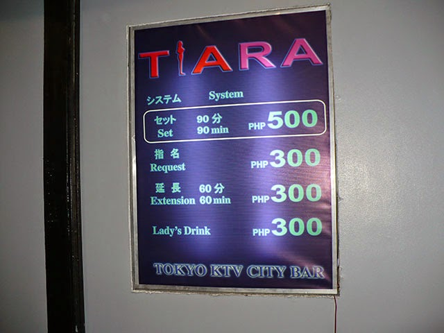 tiara_rate