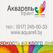 Олег О