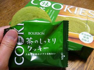 Macha_Okashi1.jpg