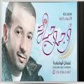 Ghassan Abu Khadra-Ajmal Hayat