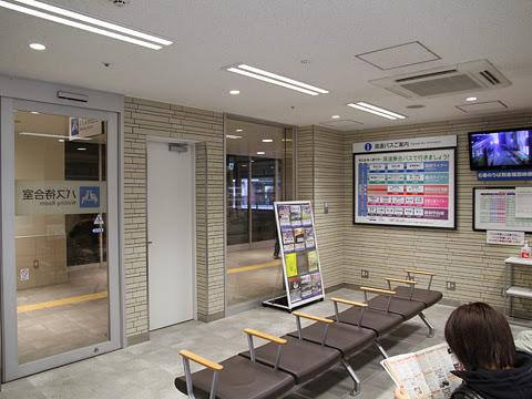 新静岡バスターミナル 待合室