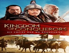 فيلم Kingdom of Conquerors