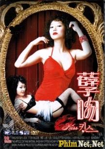 Cám Dỗ Đàn Bà Phần 4 - Nụ Hôn - Temptation Of Eve 4: Kiss - 2007