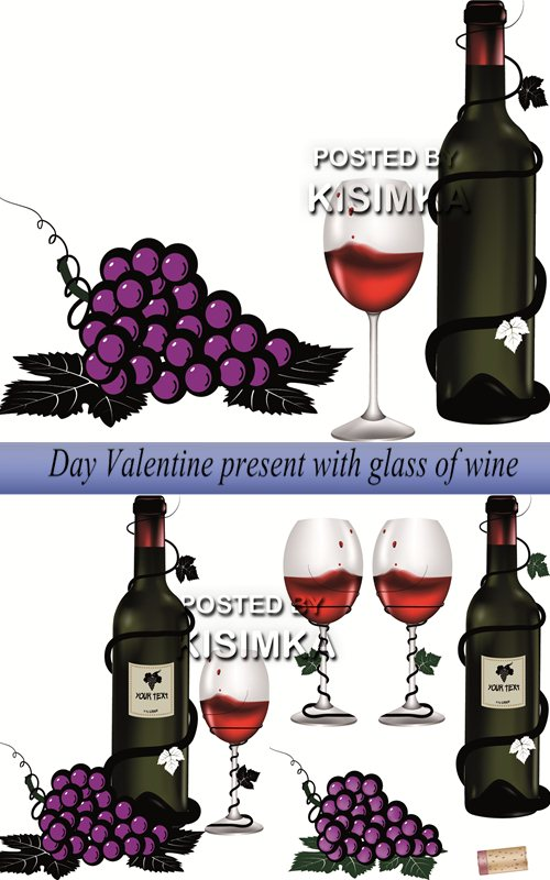 Stock: Day Valentine present with glass of wine
