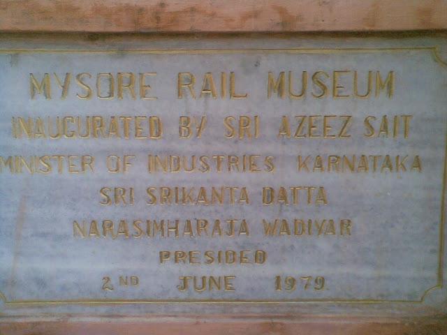 Mysore Rail Museum
