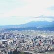 17 pohľad na SV časť Taipei z výšky 390 m.JPG