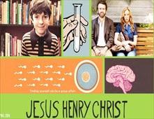 مشاهدة فيلم Jesus Henry Christ