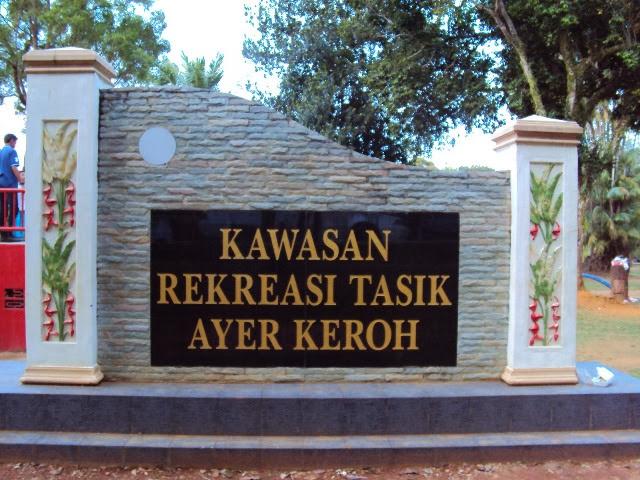 Tasik-Ayer-Keroh-Lake