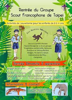 Scoutisme francophone à Taipei - 2014-2015 dans Info kto Affiche%2BMeute%2B2015_v3