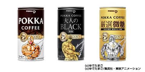 กาแฟกระป๋อง Kinnikuman