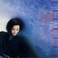 王菲 - 王靖雯 (1989)
