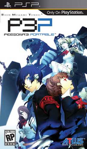 persona 3 portable (US) psp iso