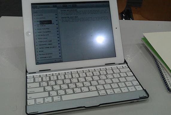맥북 노트북 같은 아이패드와 블루투스 키보드 궁합