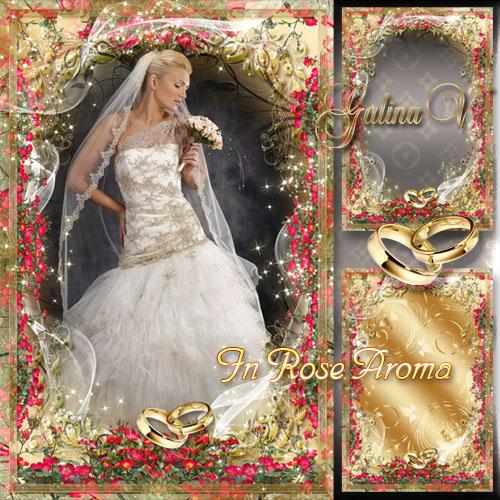 Свадебная рамка - В аромате роз