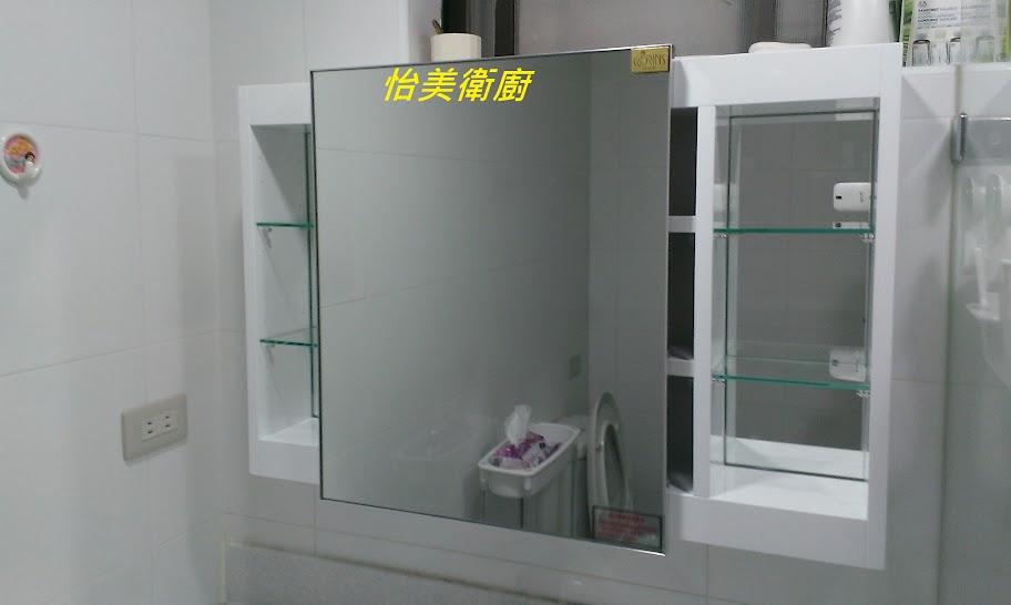 浴櫃 安裝實例
