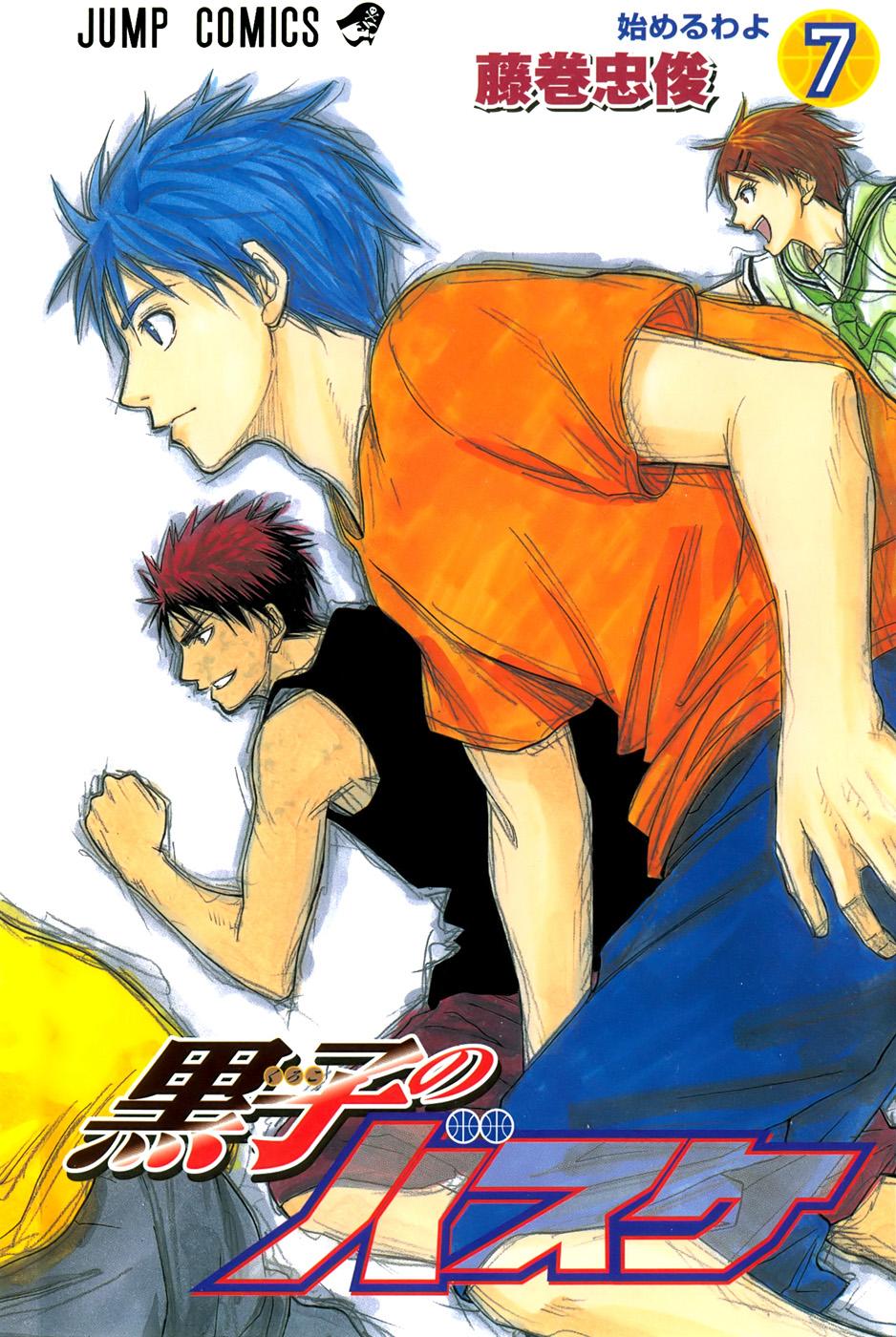 Kuroko no Basket Manga Chapter 53 - Image 0/002