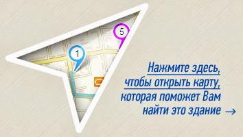 Нажмите здесь, чтобы открыть карту