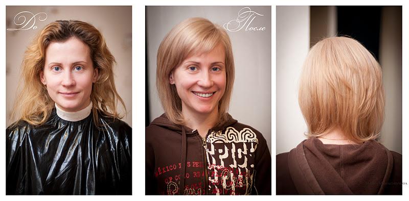 необходимую прочность, курсовая парикмахера фото до и после самое яркое наглядное