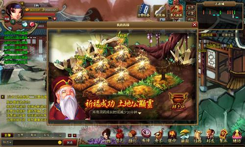 SGame phát hành webgame Thần Tiên Đạo tại Việt Nam 6