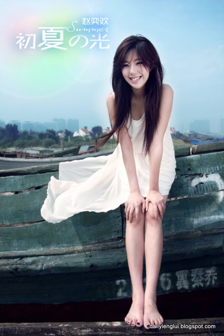 Zhao Yihuan 赵奕欢