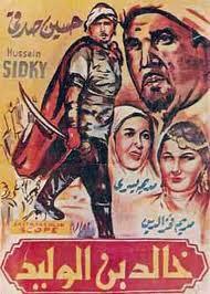 فيلم خالد بن الوليد