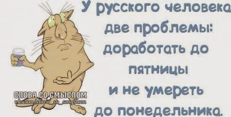 """""""Русский мир"""": разруха, грязь, тараканы в российских больницах не мешают Путину тратить миллионы долларов на бомбежку Донбасса - Цензор.НЕТ 3212"""