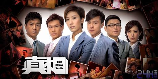 24hphim.net the other truth tvb 2011 31781373869666 Chân Tướng