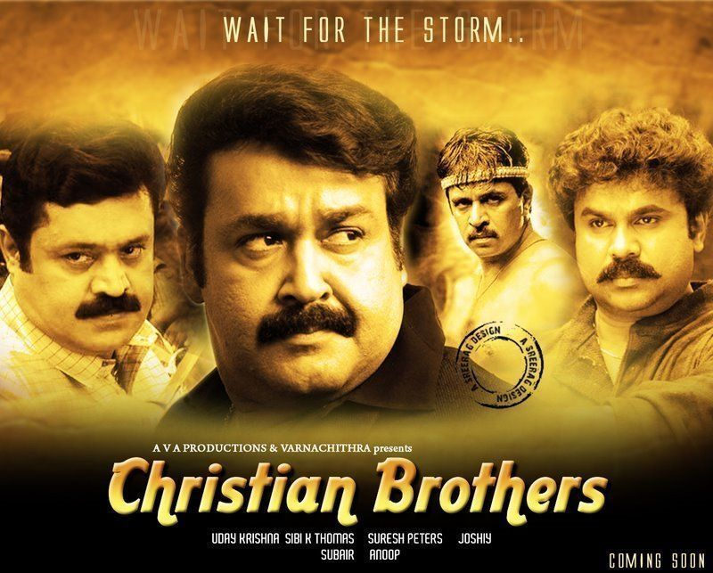 Malayalam movie songs free download