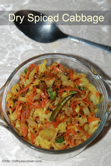 Dry Spiced Cabbage | Cabbage and Carrot Curry | Cabbage Carrot Fry