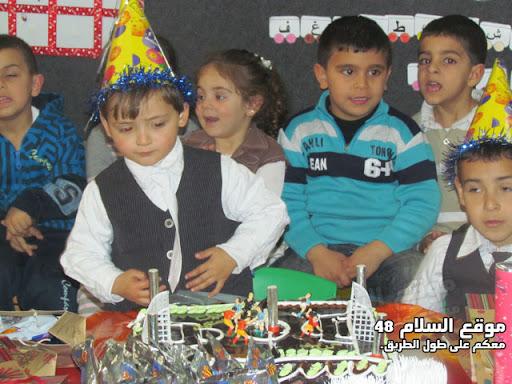 انا اسمي كريم رائد مصاروه من باقة الغربية اتعلم في روضة عدن اليوم عيد ميلادي الرابع اترككم مع الصور  IMG_5260