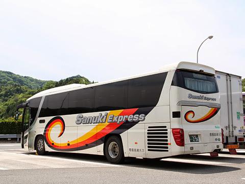 四国高速バス「さぬきエクスプレス神戸号」 ・296 緑PAにて