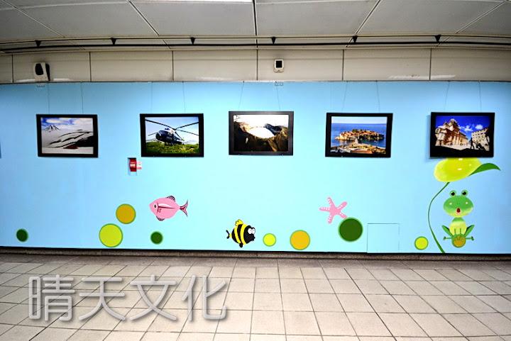 晴天文化主辦-世界美景極地風情攝影展 台北捷運站板南線江子翠捷運站