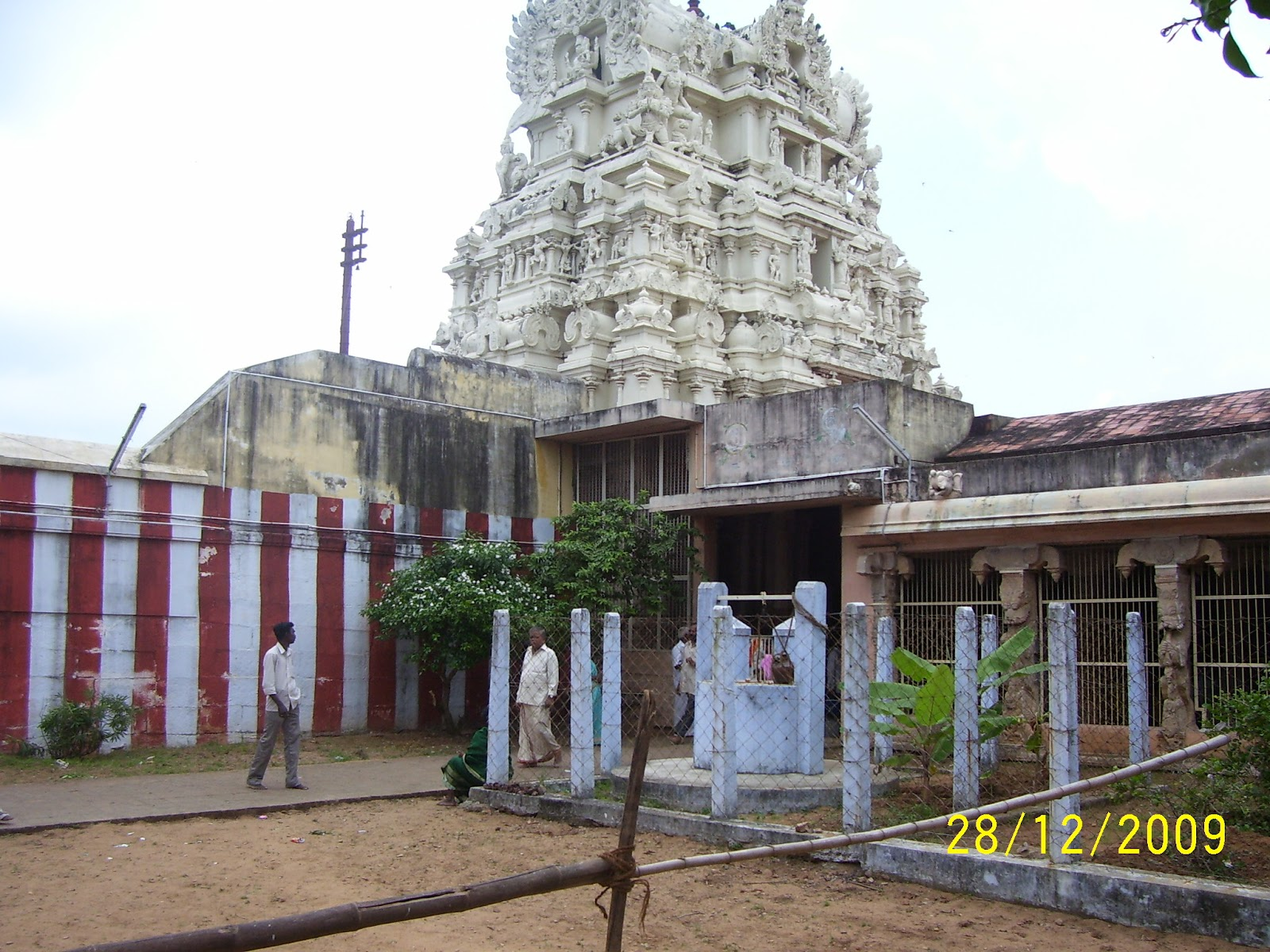 Makara Nedunkuzhai Kannan Temple, Then Thirupperai, Nava Tirupathi - Nine Holy Temples