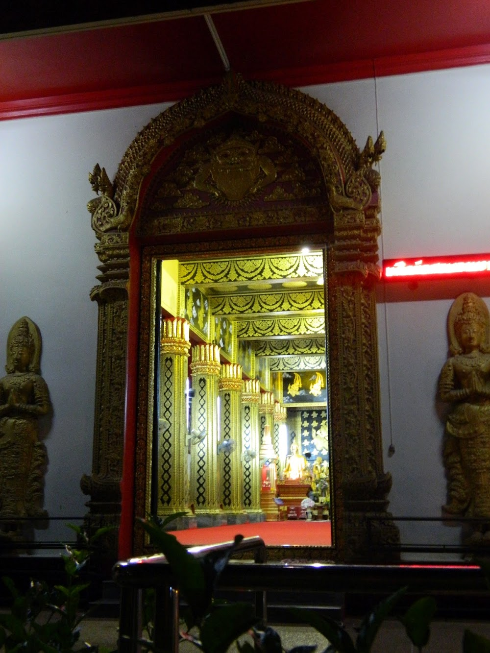 Surprises in a Buddhist Temple