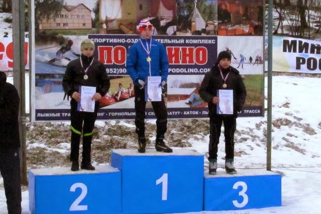 Семен Залавцев - 3 место на первенстве Ярославской области по лыжным гонкам среди ДЮСШ 2014