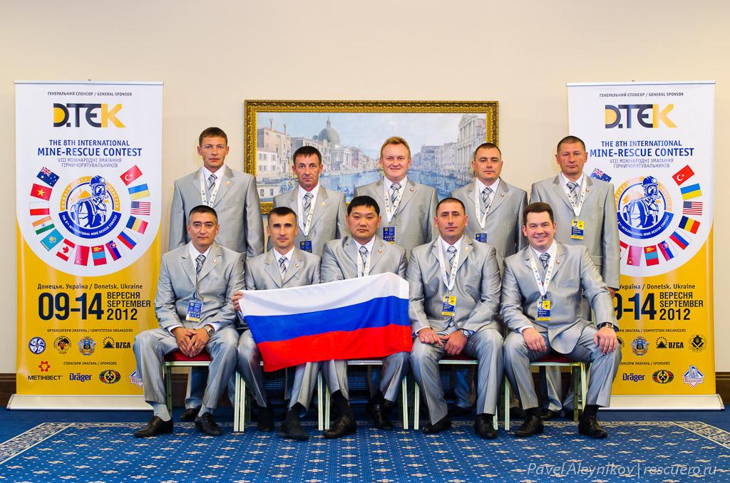 Команда Кемеровский ВГСО, Россия