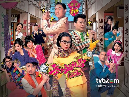 Xem Phim Thần Thám Phúc Lộc Thọ - Super Snoops