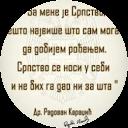 Zoran Reljic