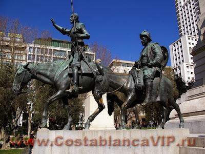 отдых в Испании, CostablancaVIP