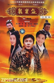 Phú Hộ Thẩm Vạn Tam - The Legend of the Treasure Basin (2003) Poster
