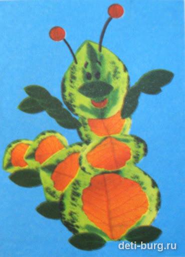 аппликация из листьев - веселая сороконожка