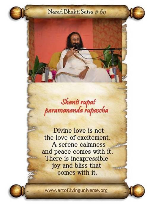 Narada Bhakti Sutra 60: Commentary by Sri Sri Ravi Shankar | Art of Living Universe