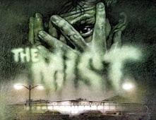 فيلم The Mist
