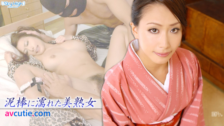 Carib.112911-872.She.is.Lusting.after.Lobbers.Yayoi.Yanagida