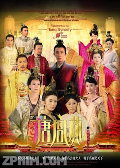 Đường Cung Yến - Women of the Tang Dynasty (2013) Poster